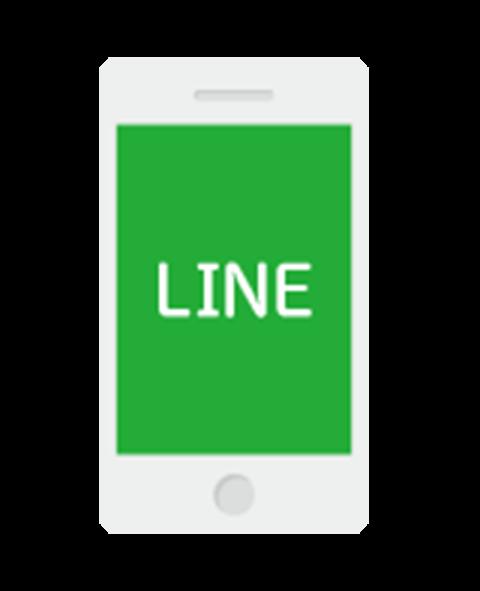 スマートフォンのLINE画面アイコン